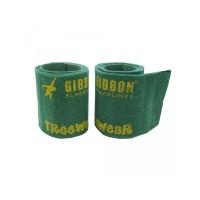 Gibbon Tree Wear 2017GBTRW