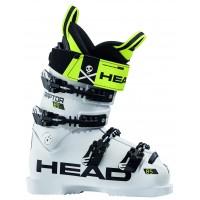 Head Raptor B5 Rd White 2020