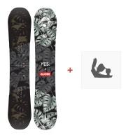 Snowboard Yes Globe Nsb 2020 + Fixations de snowboardSY200096