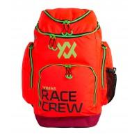 Volkl Race Backpack Team Medium Gs Red 2020