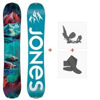 Jones Splitboards Dream Catcher 2020 + Fixations de Splitboard + PeauxSJ200270